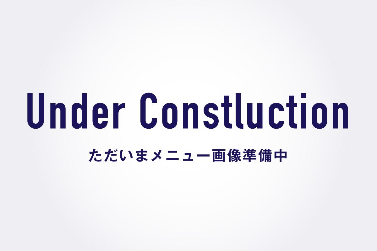 Under Constluction