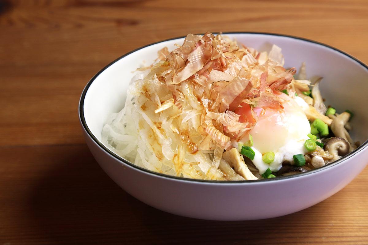 Fresh Onion Bowl